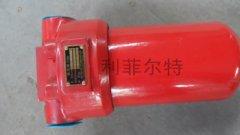 ZU-H10×※-P压力管路过滤器