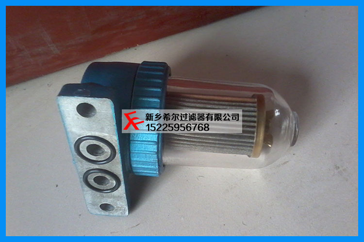 WU XU系列泵前吸油过滤器