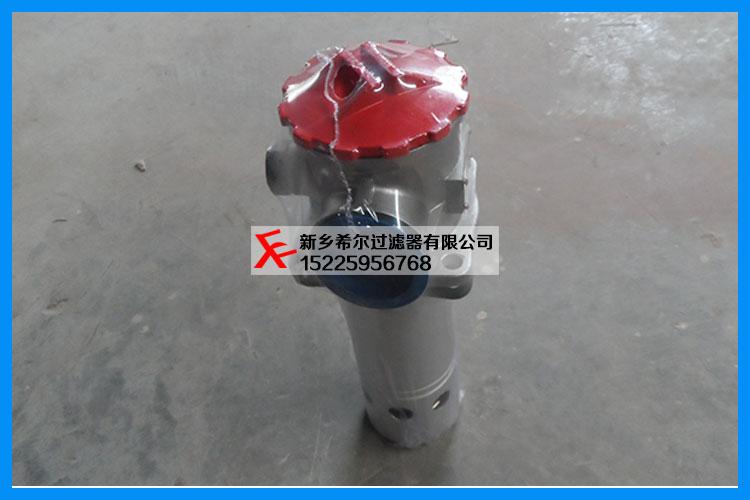 TF-40×※L-Y/C吸油过滤器