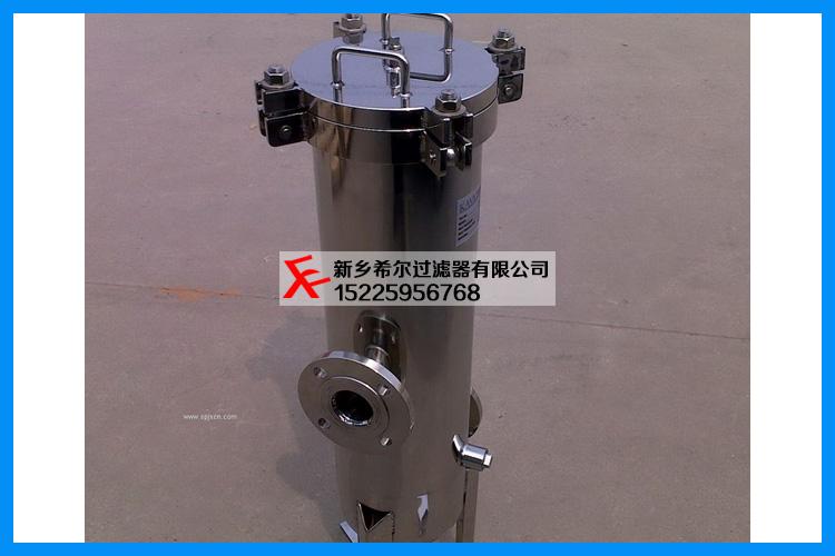 现货供应-DN50中小流量法兰开启保安过滤器