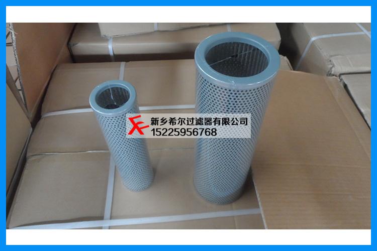 TFX-160*80 吸油过滤器滤芯