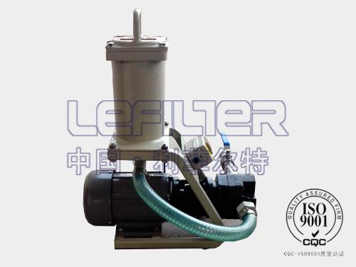 厂家直销BLYJ-10滤油机