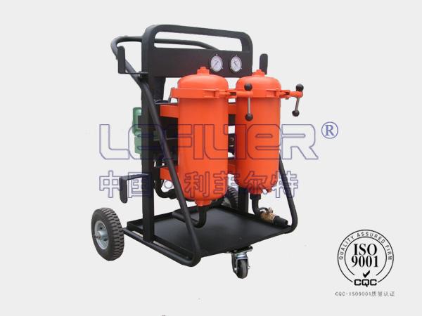 双筒移动式滤油机LYC-50B