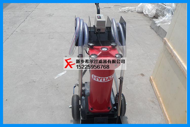 替代贺德克FCM-100-k-n2b05滤油机滤油小车
