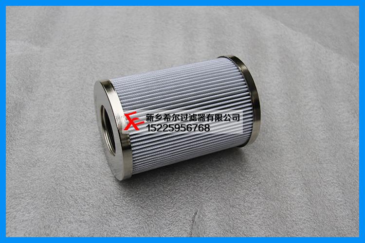 电厂QF6806G25H1.0C液压油滤芯