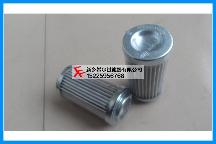滤油机滤芯LZ870-110-608