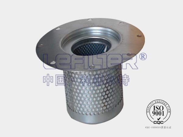 42542787英格索兰螺杆式空压机油分