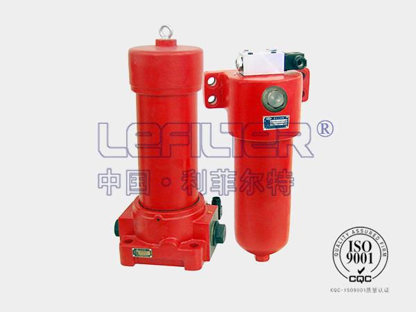 高压管路过滤器滤芯ZU-H630*20FS烧结厂专用