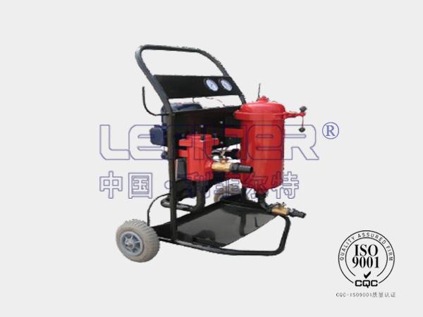 LYC-40A-5系列移式滤油机