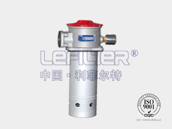 RFA-63微型直回式回油过滤器